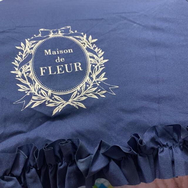 Maison de FLEUR(メゾンドフルール)のメゾンドフルール 日傘 レディースのファッション小物(傘)の商品写真