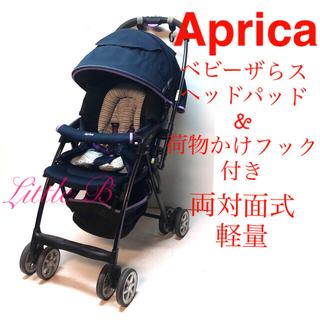 Aprica - アップリカ*ベビザ製クッション付*軽量 両対面式A型ベビーカー*カルーンプラス