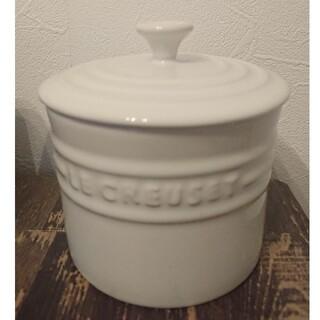 ルクルーゼ(LE CREUSET)のル・クルーゼのラムカン(密閉容器)(容器)