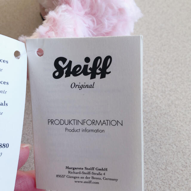 FEILER(フェイラー)のFEILER  ✖️ Steiff テディベア レディースのファッション小物(キーホルダー)の商品写真