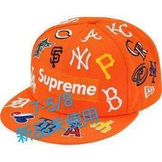 シュプリーム(Supreme)のSupreme MLB New Era 7-5/8orange(キャップ)