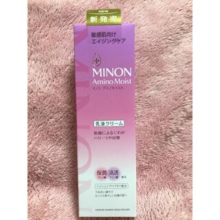 MINON - 未開封❤️ミノン アミノモイスト エイジングケア  ミルククリーム 乳液クリーム