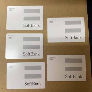 ソフトバンク(Softbank)のソフトバンク プリペイドカード(携帯電話本体)