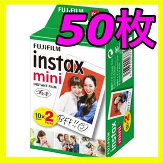 フジフイルム(富士フイルム)の【新品未使用】チェキフィルム 50枚 instax mini(フィルムカメラ)