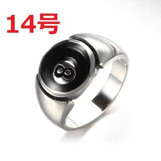 激レア ビリヤード エイトボール ユニセックス シルバー リング 14号(リング(指輪))