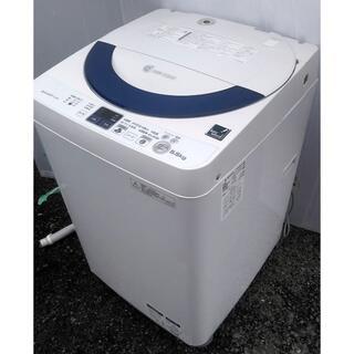 SHARP - 全自動洗濯機 シャープ 5.5キロ カビない穴無しドラム