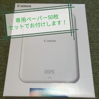 Canon - 【新品未使用】ピンク インスピック INSPIC 専用ペーパー50枚セット