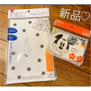 ディズニー(Disney)のミッキーマウス ウェットシートケース(スター)&ウェットティッシュのふた(日用品/生活雑貨)