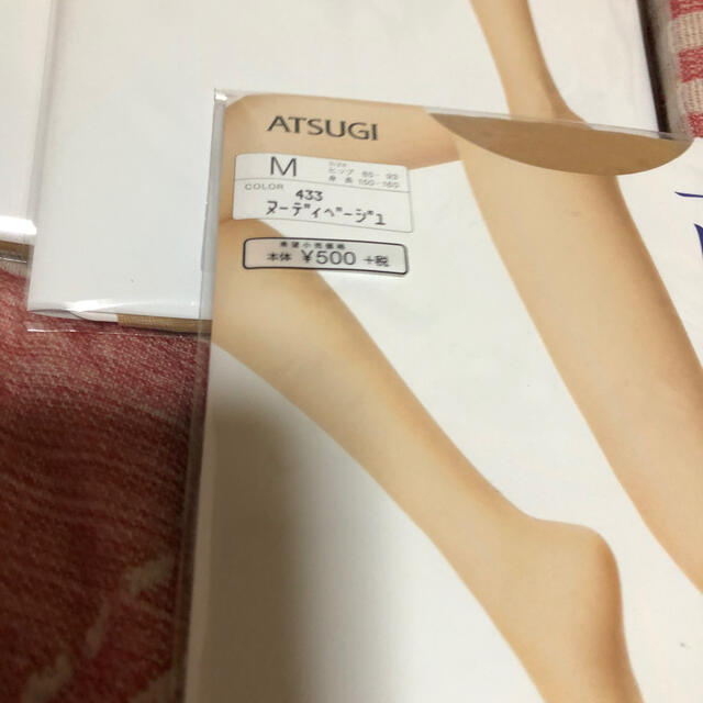 Atsugi(アツギ)のアツギ アスティーグ 強 レディースのレッグウェア(タイツ/ストッキング)の商品写真