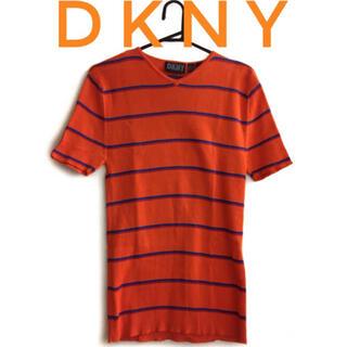 ダナキャランニューヨーク(DKNY)のDKNY【美品】半袖 ニット Vネック ボーダー トップス(ニット/セーター)