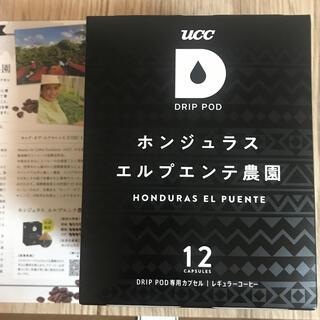 ユーシーシー(UCC)のUCC DRIP POD ホンジュラス エルプエンテ農園 20p 公式通販限定品(コーヒー)