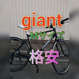 ジャイアント(Giant)のgiant  Air  escape  エスケープ クロスバイク(自転車本体)