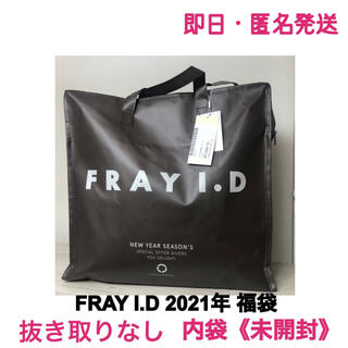 フレイアイディー(FRAY I.D)の【新品タグ付】FRAY I.D フレイアイディー 福袋 2021年 抜き取りなし(セット/コーデ)