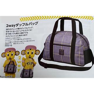 阪神タイガース - 阪神タイガース ファンクラブ オリジナル2wayダッフルバッグ