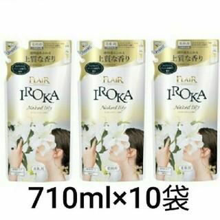カオウ(花王)のフレア フレグランス IROKA 柔軟剤 ネイキッドリリーの香り 大サイズ(洗剤/柔軟剤)