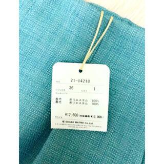 ストロベリーフィールズ(STRAWBERRY-FIELDS)の17日まで短期出品◉ストロベリーフィールズ♡日本製スカート♡Sサイズ新品タグ付(その他)