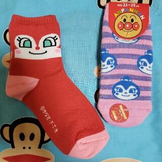 fukuske - 【新品】 ドキコキ ママ 靴下 2足