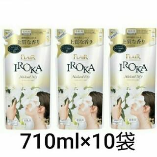 カオウ(花王)のフレア フレグランス IROKA 柔軟剤  アロマティックミューゲ(洗剤/柔軟剤)
