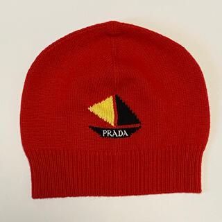 プラダ(PRADA)のPRADA ニット帽 プラダ(ニット帽/ビーニー)
