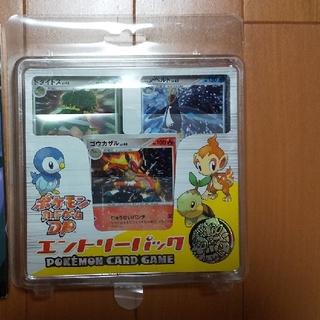 ポケモン - 新品 ポケモンカードゲームDP エントリーパック