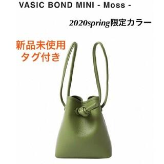 TOMORROWLAND - VASIC BOND mini モス(moss)新品未使用