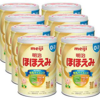 メイジ(明治)の明治 ほほえみ 粉ミルク 800g缶×8(その他)