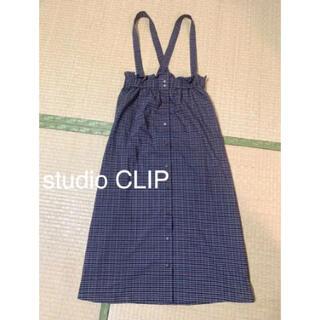 スタディオクリップ(STUDIO CLIP)のスタジオクリップ*サスペンダー付フロントボタンスカート*チェック柄(ロングスカート)