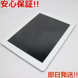 Apple - 新品同様 iPad第3世代Wi-Fi32GB ホワイト