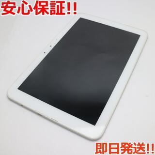 京セラ - 美品 KYT33 Qua tab QZ10 オフホワイト
