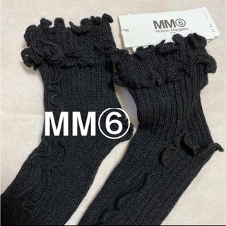 MM6 - MM6 Maison MargielaBOOTLEG