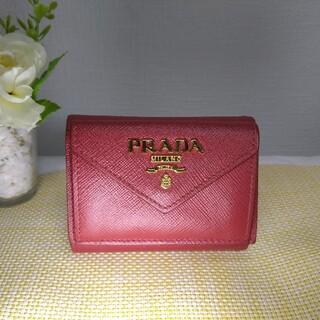 プラダ(PRADA)のPRADA サフィアーノ 三つ折り財布 ブラッド 赤(財布)