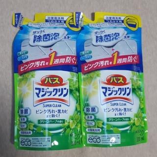 カオウ(花王)のバスマジックリン  スーパークリーン 詰め替え用 330ml×2パック(洗剤/柔軟剤)