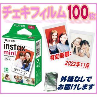 フジフイルム(富士フイルム)の特価 チェキフィルム100枚 22年11月期限 新品 外箱無(フィルムカメラ)