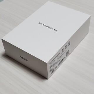 ラクテン(Rakuten)の楽天モバイルWi-Fi ルーター 人気のホワイト(PC周辺機器)