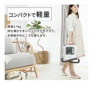 アイリスオーヤマ(アイリスオーヤマ)のカーペット洗浄機リンサークリーナー(その他)