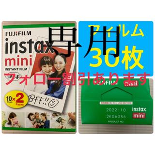 フジフイルム(富士フイルム)のFUJIFILM フジフィルム チェキフィルム  instax mini 30枚(フィルムカメラ)