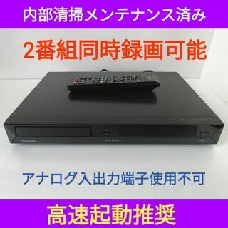 東芝 - 東芝 ブルーレイレコーダー【D-BZ500】◆録画/再生できますがジャンク扱いで