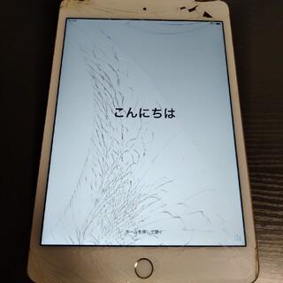 アイパッド(iPad)のiPad mini4 64G ジャンク(タブレット)