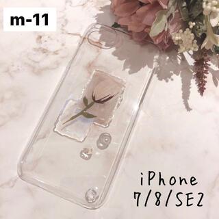 """エブリン(evelyn)の【""""O""""case.】ニュアンスiPhoneケース m-11【7/8/SE2専用】(iPhoneケース)"""