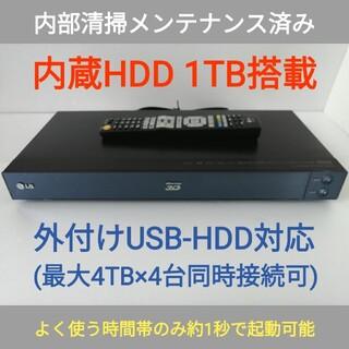 エルジーエレクトロニクス(LG Electronics)のLG ブルーレイレコーダー【BR629J】◆1TB搭載W録◆整備済◆高級感パネル(ブルーレイレコーダー)