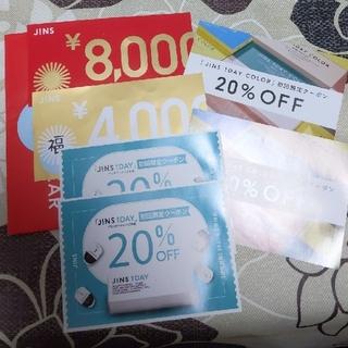 ジンズ(JINS)のJINS  8800円+4400円 メガネ券 コンタクトクーポン4枚(その他)
