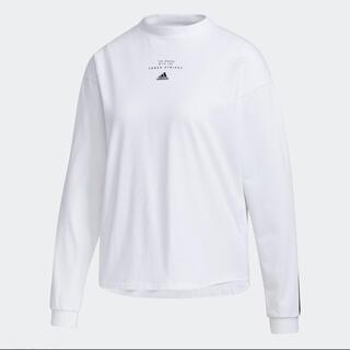 アディダス(adidas)のアディダス マストハブ ロンT レディース Sサイズ (シャツ/ブラウス(長袖/七分))