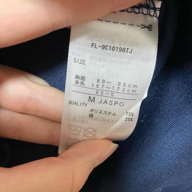 FILA(フィラ)のフィラ フード付き レディースのトップス(Tシャツ(半袖/袖なし))の商品写真