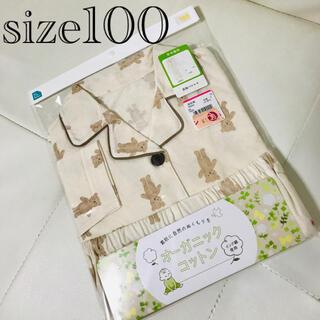 ニシマツヤ(西松屋)のオーガニックコットンパジャマ くま柄 100(パジャマ)