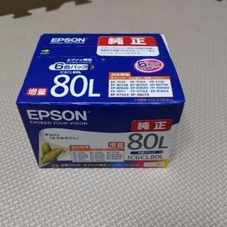 EPSON - エプソン純正インクカートリッジ
