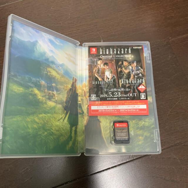 Nintendo Switch(ニンテンドースイッチ)のドラゴンズドグマ:ダークアリズン) Switchソフト エンタメ/ホビーのゲームソフト/ゲーム機本体(家庭用ゲームソフト)の商品写真