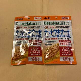 アサヒ - Dear-Natura ナットウキナーゼ60日分×2袋
