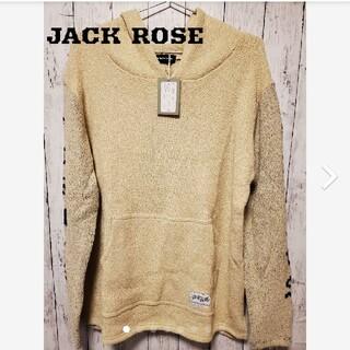 ジャックローズ(JACKROSE)のJACK ROSE フードニットパーカー 新品未使用(ニット/セーター)