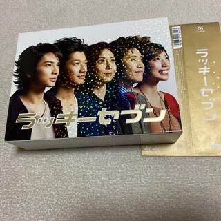 アラシ(嵐)のラッキーセブン DVD-BOX DVD 嵐 松本潤(TVドラマ)