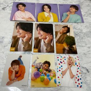 ジャニーズジュニア(ジャニーズJr.)のMyojo ちっこいMyojo  11月号 1月号 厚紙  美少年  (アイドルグッズ)
